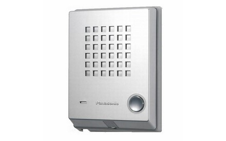 Panasonic - Expansion module - Wired -