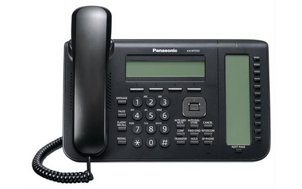 Panasonic - VoIP phone